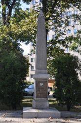Pomnik Kombatantów RP