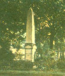 Pomnik Pokoju 1866